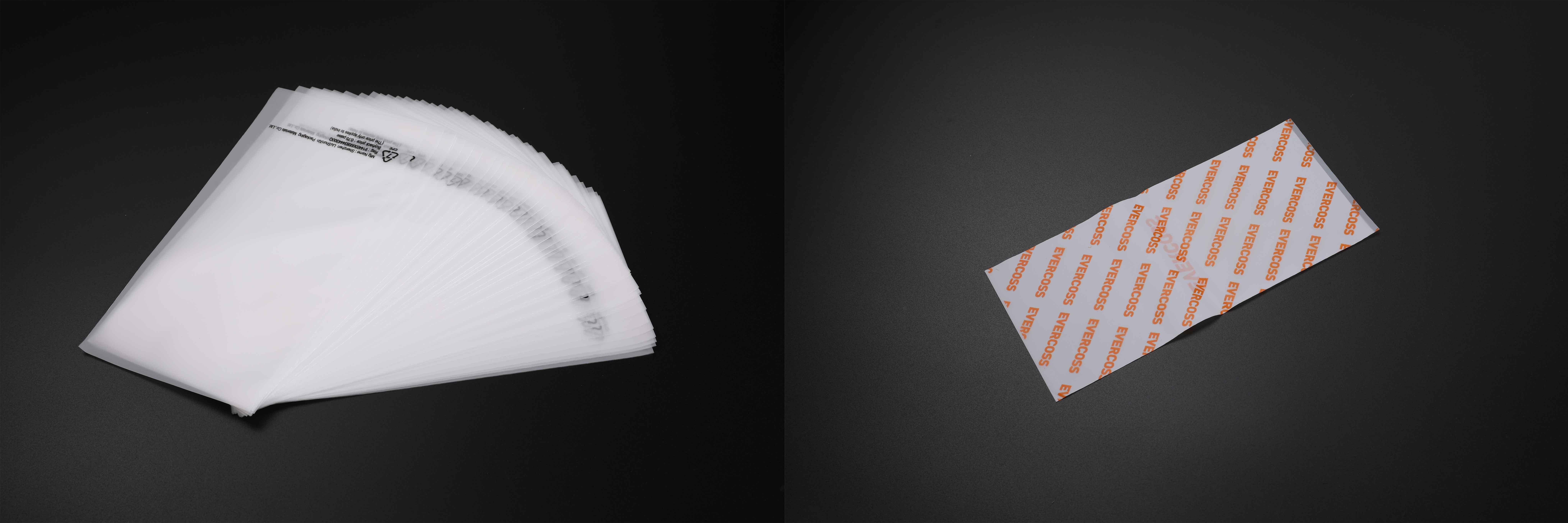 磨砂袋包装
