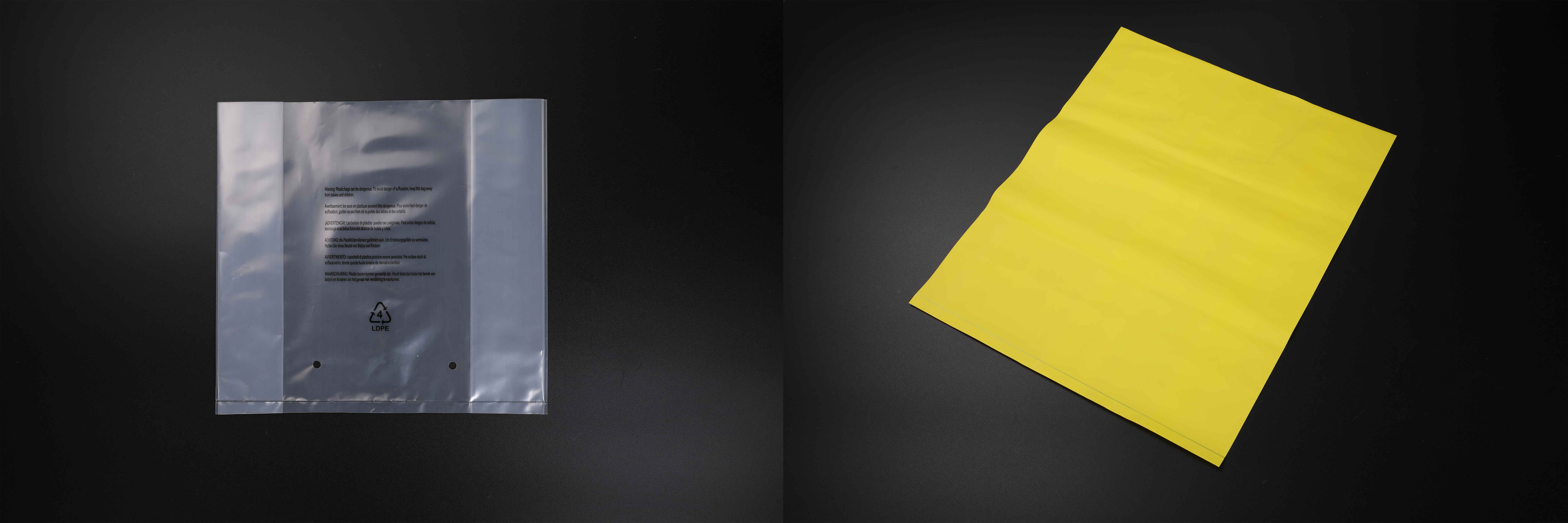 PE袋——六顺鑫产品