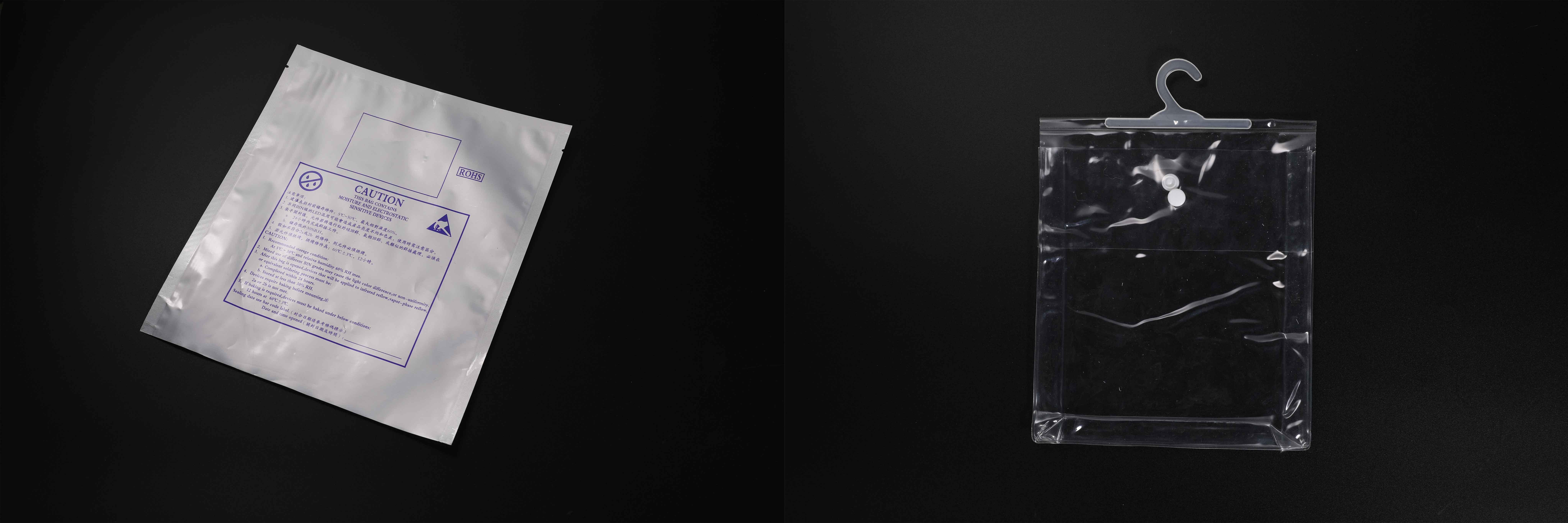 复合袋——六顺鑫产品